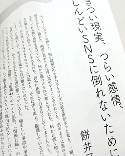 IMG_2295.jpg