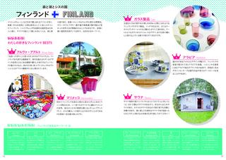 Iroha_014-015.jpg