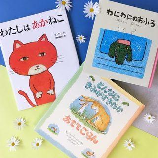 book1-1-510x510 2.jpg