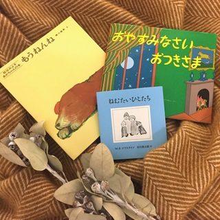 book11-1-510x510.jpg
