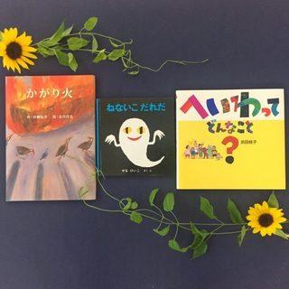 book8-1-510x510 2.jpg