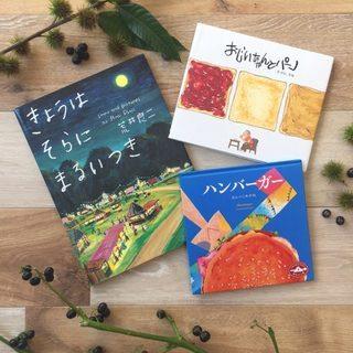book90-510x510.jpg