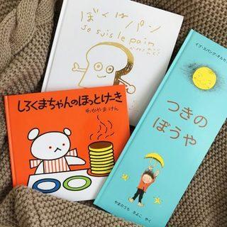 book91-510x510.jpg