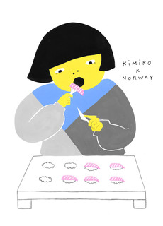 kimiko_sushi_FB (1).jpeg