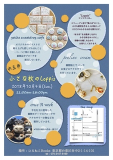 mizutama181007改2.jpg