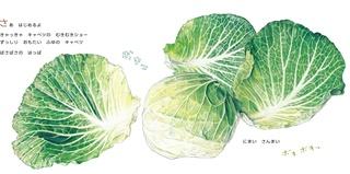 1_縺阪c縺」縺阪c繧ュ繝」繝倥y繝・3.jpg