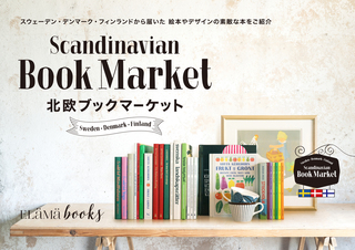 BookMarket_img_ad.jpg