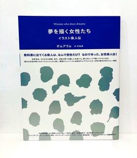 C6F90DCF-697B-4D72-B96C-8F5116F2A6BA.jpg