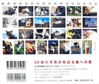 DF7A0046-C0B4-4351-9D64-4081FAE4706A.jpg