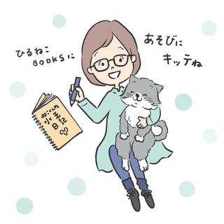 やまぐち_ねこくん (1).jpg