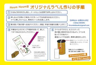 イベントビジュアル2.jpg