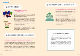 Iroha_076-077.jpg