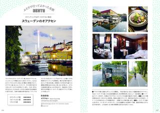 Iroha_104-105.jpg