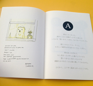 adachi_2.jpg