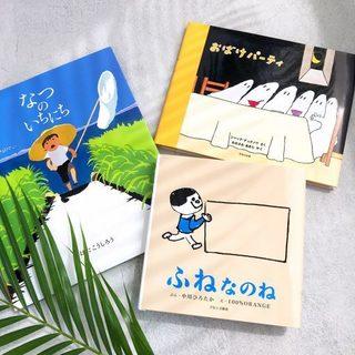 book0814-510x510.jpg