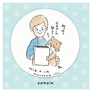 mizutama_sample_s.jpg