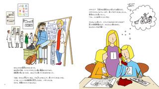 p24-25.jpg