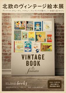 vintagebook_ad_1.jpg